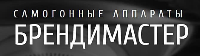 Баннер Брендимастер