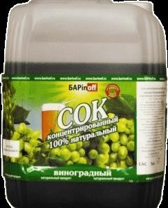 Сок виноградный белый