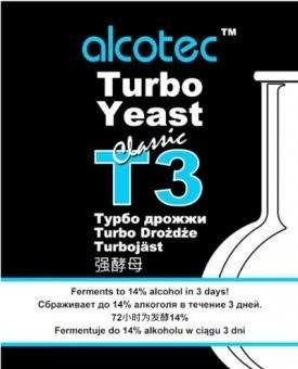 Турбо 3